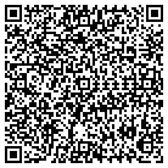QR-код с контактной информацией организации РОСГОССТРАХ-УРАЛ