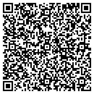 QR-код с контактной информацией организации ИМ. С. М. КИРОВА КОЛХОЗ