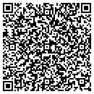 QR-код с контактной информацией организации ЗАХЛЕВНЫХ