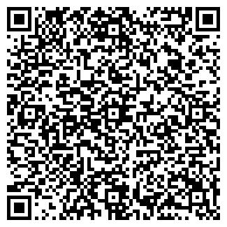 QR-код с контактной информацией организации ПЕСЬЯНОВО ТОО