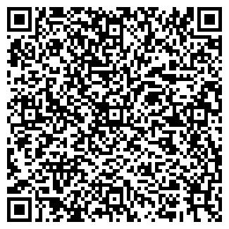 QR-код с контактной информацией организации КАРАСУЛЬСКОЕ ОАО