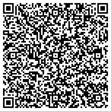 QR-код с контактной информацией организации МИЧУРИНСКОЕ УЧЕБНО-ПРОИЗВОДСТВЕННОЕ ХОЗЯЙСТВО