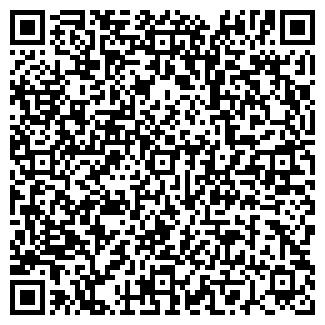 QR-код с контактной информацией организации ДЕСЯТОВСКОЕ ЗАО