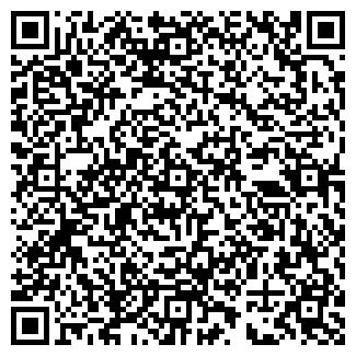 QR-код с контактной информацией организации ООО СЛАДО