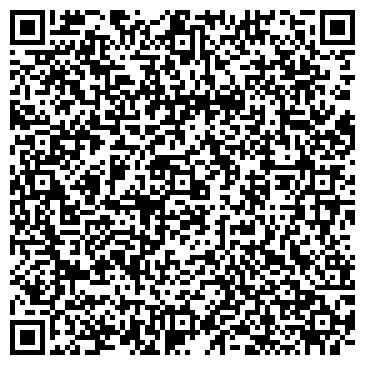 QR-код с контактной информацией организации КАМЕНСК-УРАЛЬСКАЯ № 2 ДГП МУЗ