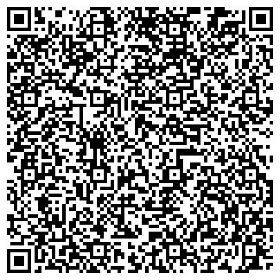 QR-код с контактной информацией организации КАМЕНСК-УРАЛЬСКАЯ ГОРОДСКАЯ ИНФЕКЦИОННАЯ БОЛЬНИЦА № 8