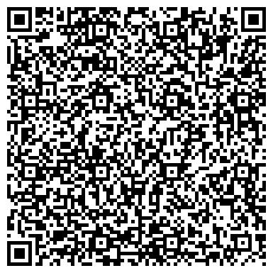 """QR-код с контактной информацией организации """"ПСИХИАТРИЧЕСКАЯ БОЛЬНИЦА №9"""""""