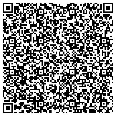 QR-код с контактной информацией организации КАМЕНСК-УРАЛЬСКОГО № 9 ПСИХИАТРИЧЕСКАЯ БОЛЬНИЦА ДЕТСКИЙ ЦЕНТР ГУЗС О