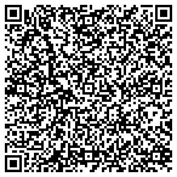 QR-код с контактной информацией организации КАМЕНСК-УРАЛЬСКОГО № 6 ПРОТИВОТУБЕРКУЛЕЗНЫЙ ДИСПАНСЕР ГУЗС О