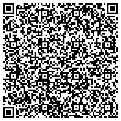 QR-код с контактной информацией организации КАМЕНСК-УРАЛЬСКОГО ГОРОДСКОЙ МЕТОДИЧЕСКИЙ ЦЕНТР