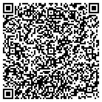 QR-код с контактной информацией организации КАМЕНСК-ЛАДА, ЗАО