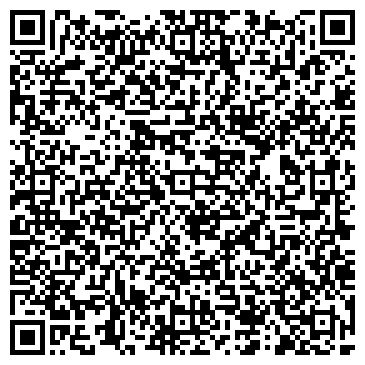 QR-код с контактной информацией организации КАМЕНСК-УРАЛЬСКОГО № 144