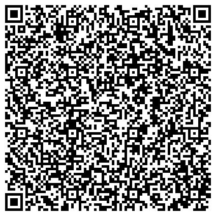 QR-код с контактной информацией организации КАМЕНСК-УРАЛЬСКОГО №22 СРЕДНЯЯ ОБЩЕОБРАЗОВАТЕЛЬНАЯ ШКОЛА С УГЛУБЛЕННЫМ ИЗУЧЕНИЕМ МАТЕМАТИКИ, МОУ
