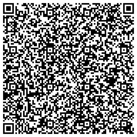 QR-код с контактной информацией организации КАМЕНСК-УРАЛЬСКОГО № 17 СРЕДНЯЯ ОБЩЕОБРАЗОВАТЕЛЬНАЯ ШКОЛА С УГЛУБЛЕННЫМ ИЗУЧЕНИЕМ ОТДЕЛЬНЫХ ПРЕДМЕТОВ, МОУ