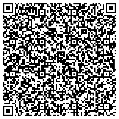 QR-код с контактной информацией организации КАМЕНСК-УРАЛЬСКОГО № 28 СРЕДНЯЯ ОБЩЕОБРАЗОВАТЕЛЬНАЯ ШКОЛА, МОУ