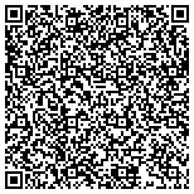 QR-код с контактной информацией организации КАМЕНСК-УРАЛЬСКОГО ЮНОСТЬ ДВОРЕЦ КУЛЬТУРЫ