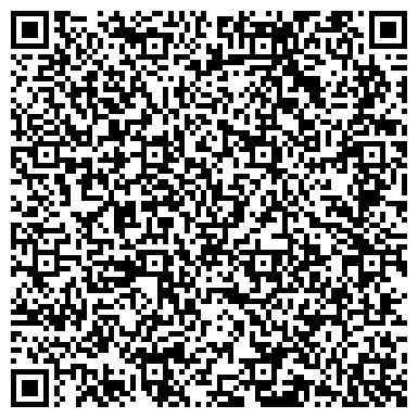 QR-код с контактной информацией организации КАМЕНСК-УРАЛЬСКОГО № 62 ДЕТСКИЙ САД МДОУ