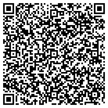 QR-код с контактной информацией организации ТРИ ВОСЬМЕРКИ, ООО