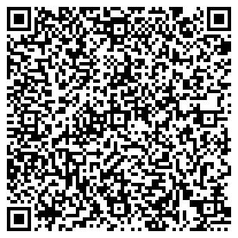 QR-код с контактной информацией организации ООО УРАЛПРОКАТ