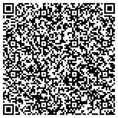 QR-код с контактной информацией организации КАМЕНСК-УРАЛЬСКИЙ ЛИТЕЙНЫЙ ЗАВОД