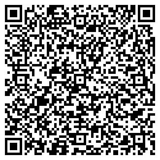 QR-код с контактной информацией организации ТЭН