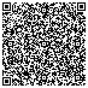 QR-код с контактной информацией организации КАМЕНСК-УРАЛЬСКАЯ ОБУВНАЯ ФАБРИКА, ООО