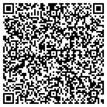 QR-код с контактной информацией организации УРАЛ-ТЕКС
