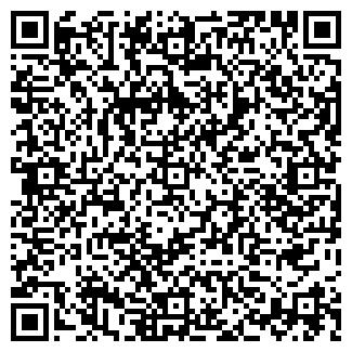 QR-код с контактной информацией организации 888, ООО