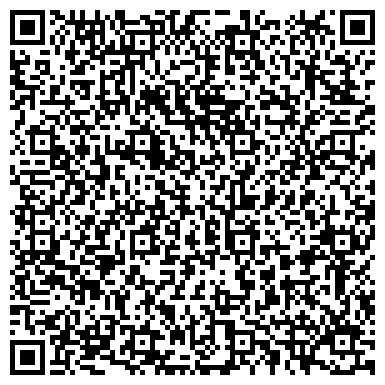 QR-код с контактной информацией организации ООО Мягкая игрушка ЛЕКОМ