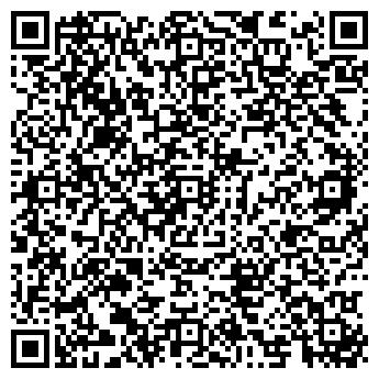 QR-код с контактной информацией организации ООО ЗОЛОТАЯ АЛЛЕЯ