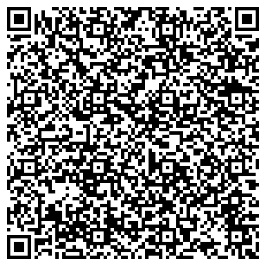 QR-код с контактной информацией организации Городской экологический комплекс, ИП