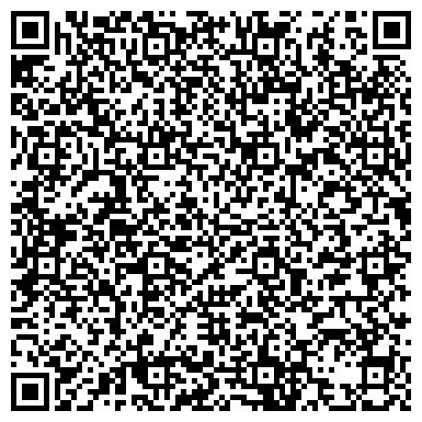 QR-код с контактной информацией организации ГУП КАМЕНСК-УРАЛЬСКАЯ ТИПОГРАФИЯ