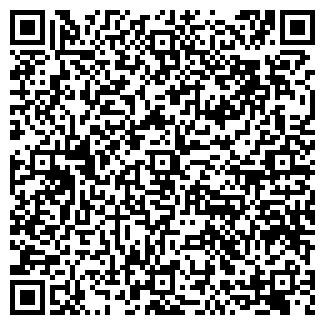 QR-код с контактной информацией организации УРАЛГРАФ