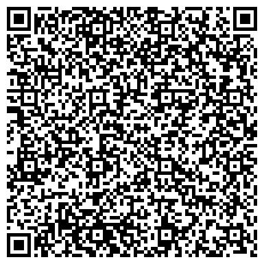 QR-код с контактной информацией организации КАМЕНСК-УРАЛЬСКОГО СТОМАТОЛОГИЧЕСКАЯ КЛИНИКА