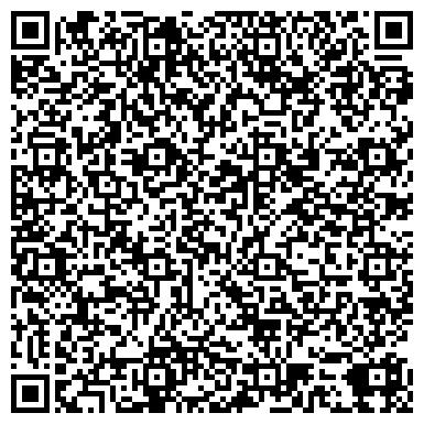 QR-код с контактной информацией организации КАМЕНСК-УРАЛЬСКОГО ЦЕНТРАЛЬНАЯ ГОРОДСКАЯ БИБЛИОТЕКА