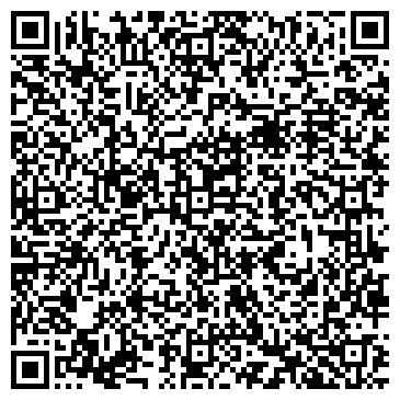 QR-код с контактной информацией организации Отделение почты  623426