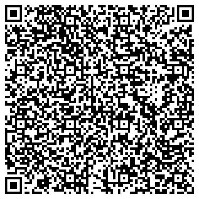 QR-код с контактной информацией организации КАМЕНСК-УРАЛЬСКОГО ПРОФЕССИОНАЛЬНОЕ ТОРГОВО-КУЛИНАРНОЕ УЧИЛИЩЕ