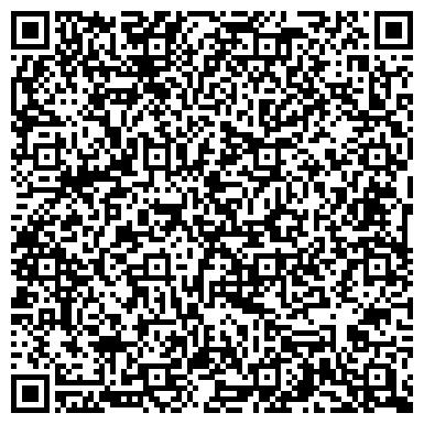 QR-код с контактной информацией организации КАМЕНСК-УРАЛЬСКОГО № 9 ПРОФЕССИОНАЛЬНОЕ УЧИЛИЩЕ