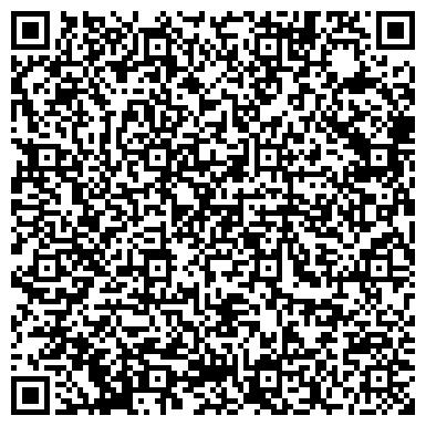 QR-код с контактной информацией организации КАМЕНСК-УРАЛЬСКОГО № 15 ПРОФЕССИОНАЛЬНОЕ УЧИЛИЩЕ