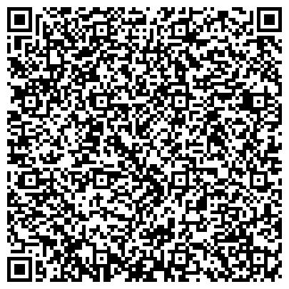 QR-код с контактной информацией организации КАМЕНСК-УРАЛЬСКОГО ГУМАНИТАРНЫЙ УНИВЕРСИТЕТ ЕКАТЕРИНБУРГ ПРЕДСТАВИТЕЛЬСТВО