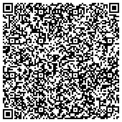 QR-код с контактной информацией организации КАМЕНСК-УРАЛЬСКОГО ЛЕНИНГРАДСКИЙ ГОСУДАРСТВЕННЫЙ УНИВЕРСИТЕТ ИМ. А. С. ПУШКИНА ПРЕДСТАВИТЕЛЬСТВО