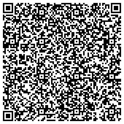QR-код с контактной информацией организации КАМЕНСК-УРАЛЬСКОГО УРАЛЬСКИЙ ГОСУДАРСТВЕННЫЙ ЭКОНОМИЧЕСКИЙ УНИВЕРСИТЕТ ФИЛИАЛ
