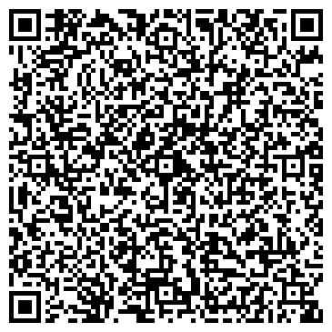 QR-код с контактной информацией организации КАМЕНСК-УРАЛЬСКОГО ДА ЗДРАВСТВУЮТ ДЕТИ ! ТЕАТР-СТУДИЯ