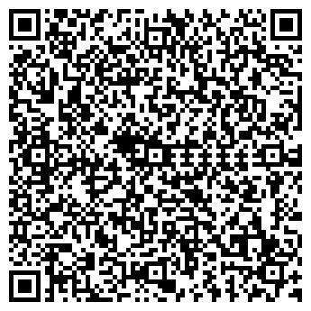 QR-код с контактной информацией организации ИНФОСИТИ