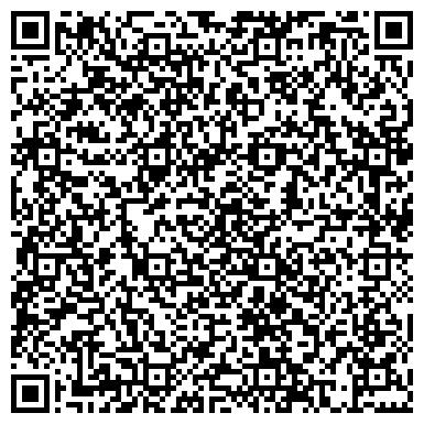 QR-код с контактной информацией организации КАМЕНСК-УРАЛЬСКОГО ДЕТСКИЙ КУЛЬТУРНЫЙ ЦЕНТР