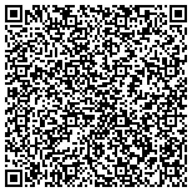 QR-код с контактной информацией организации РОСТО ДОСАФ ОБЛАСТНАЯ СПЕЦИАЛИЗИРОВАННАЯ ДЮТШ