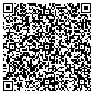 QR-код с контактной информацией организации КАМЫШЛОВСКАЯ
