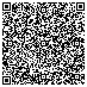 QR-код с контактной информацией организации АЛЕХИНО КРЕСТЬЯНСКОЕ ХОЗЯЙСТВО