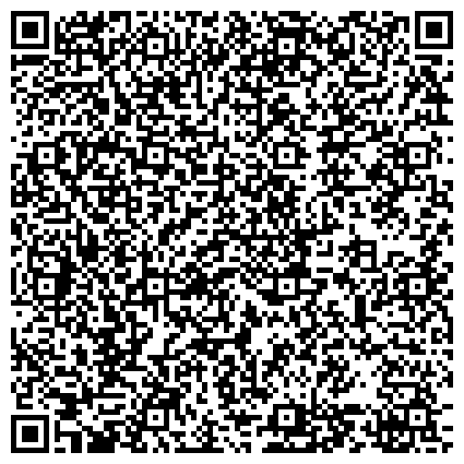 QR-код с контактной информацией организации ОБЩЕСТВЕННЫЙ КРЕДИТНЫЙ СОЮЗ КРЕДИТНЫЙ ПОТРЕБИТЕЛЬСКИЙ КООПЕРАТИВ