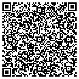 QR-код с контактной информацией организации КАМЫШЛОВА